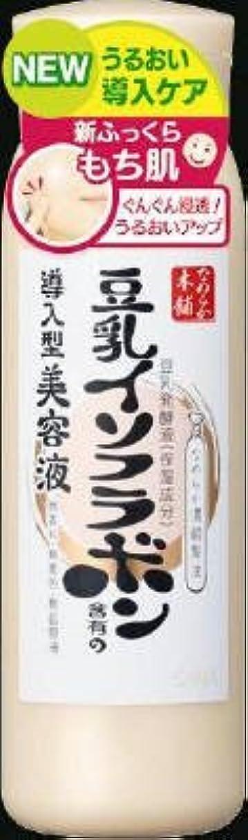 花に水をやる示すバーベキュー常盤薬品工業 サナ なめらか本舗 豆乳イソフラボン含有の美容液N 150ml×48点セット (4964596457326)