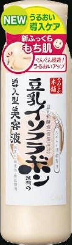 常盤薬品工業 サナ なめらか本舗 豆乳イソフラボン含有の美容液N 150ml×48点セット (4964596457326)