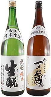 お年賀 ギフト 日本酒 燗酒 純米酒セット 大七 生もと 純米 & 一ノ蔵 特別純米酒 1800ml 2本