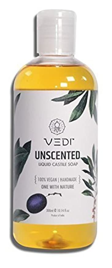 矩形達成可能放棄するUNSCENTED LIQUID CASTILE SOAP (300ml)