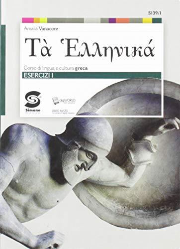 Ta hellenikà. Esercizi. Corso di lingua e cultura greca. Per il primo biennio del Liceo classico. Con e-book. Con espansione online (Vol. 1)