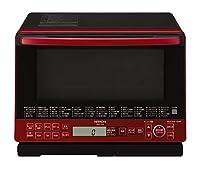 日立 ボイラー式過熱水蒸気 オーブンレンジ ヘルシーシェフ 大容量31L 重量センサー 250℃1段式ワイドオーブン MRO-S8X R レッド