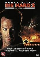 Die Hard 2: Die Harder [DVD]