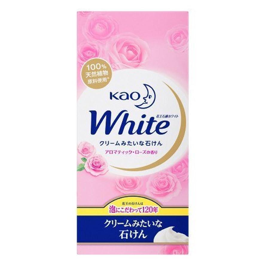 センブランスフィールド休暇【花王】花王ホワイト アロマティックローズの香りレギュラーサイズ (85g×6個) ×5個セット