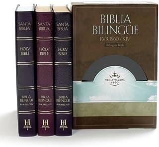 Biblia biling¨¹e (Revisi¨®n Reina-Valera 1960 / King James Version) Bilingual Bible (encuadernaci¨®n en cuero) by unknown Bonded Leather Edition (10/20/1988)