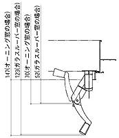 YKKAPオプション 窓サッシ 装飾窓 エイピアJ:オペレーターハンドル用折れハンドル [DG]ダークグレイ
