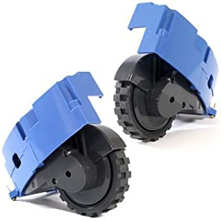 ルンバ(Roomba)iRobot(アイロボット)専用 『ルンバタイヤ 左右セット』