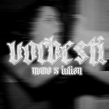 Vorbesti (feat. Iulian)