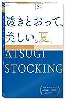 [アツギ] ストッキング FP8873P レディース ヌーディベージュ 日本 S~M (日本サイズS-M相当)