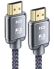 Cable HDMI 4K 2metro-Snowkids Cable HDMI 2.0 de Alta Velocidad Trenzado de Nailon 4K60Hz a 18Gbps Cable HDMI Compatible con Fire TV, 3D, Función Ethernet, Video 4K UHD 2160p, HD 1080p- Gris