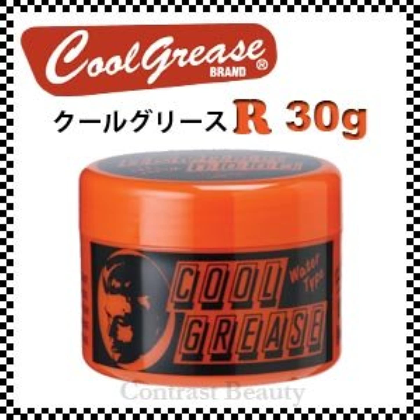 アソシエイト良い適性【X3個セット】 阪本高生堂 クールグリース R 30g
