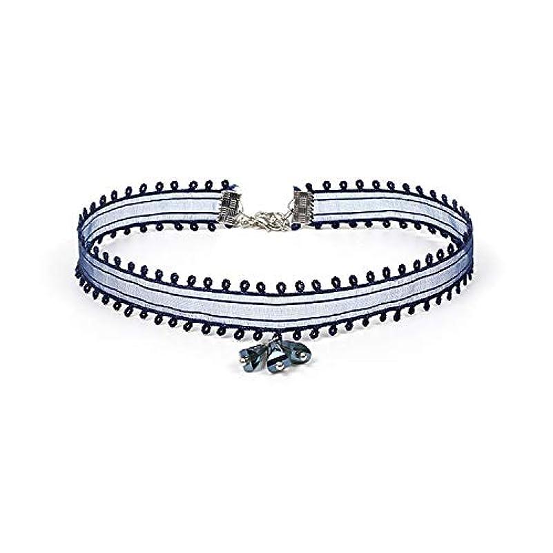 知る約束する分布Yizu 女性のためのネックレス女の子心新鮮な装飾品レースクリスタルチョーカーネックレス (色 : Blue)
