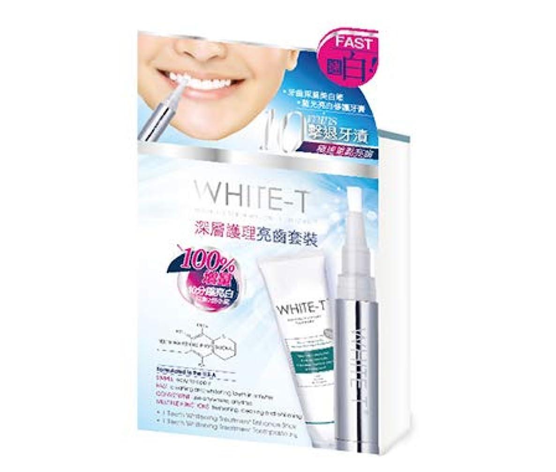 ヘッジサービス飼い慣らすWHITE-T ホワイトニング ペンタイプ(4ml) +ホワイトニング歯磨き粉(30g) 並行輸入品