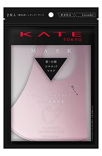 KATE(ケイト) 小顔シルエット マスク(ラベンダー) III