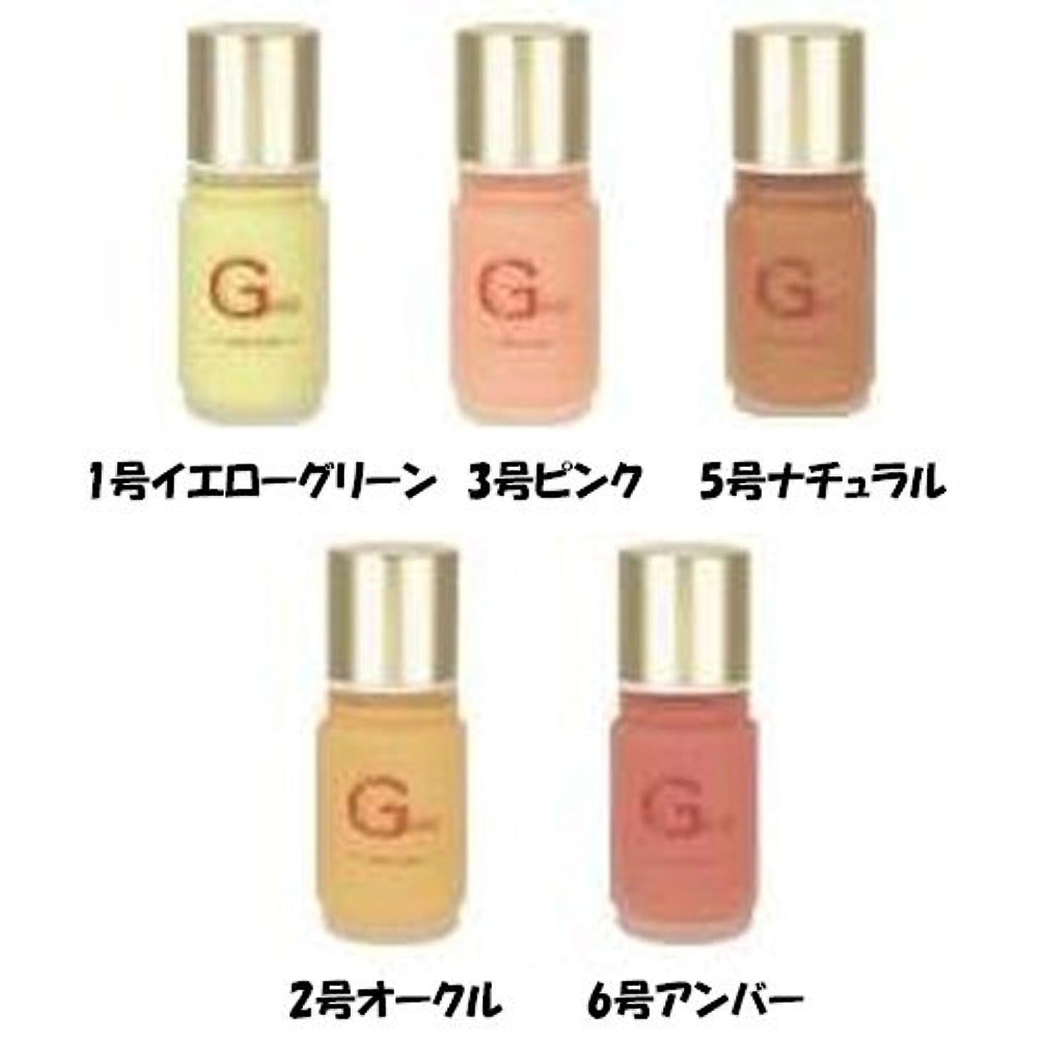 道慢な鑑定ゴールドファンデーション 基本色 3号 ピンク