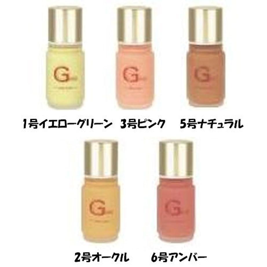 語モザイク菊ゴールドファンデーション 基本色 1号 イエローグリーン