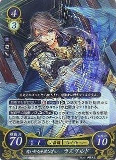 ファイアーエムブレム0/ブースターパック第2弾/B02-064 R 舞い斬る華麗な勇士 ラズワルド