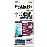 ASDEC Google Pixel 5a 5G フィルム グレア カメラフィルム 日本製 指紋防止 気泡消失 光沢 ASH-GPX5A/Pixel5a5Gフィルム