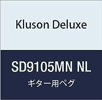 クルーソン ギター用ペグ 6 inline/MB/NL/ニッケル