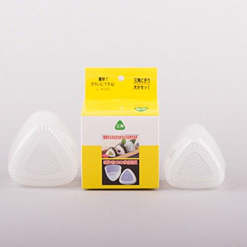 Pamai Pai® 2 Sushiroller für Onigiri Sushimaker Dreiecksform Form Former Nigiri Sushi Maker