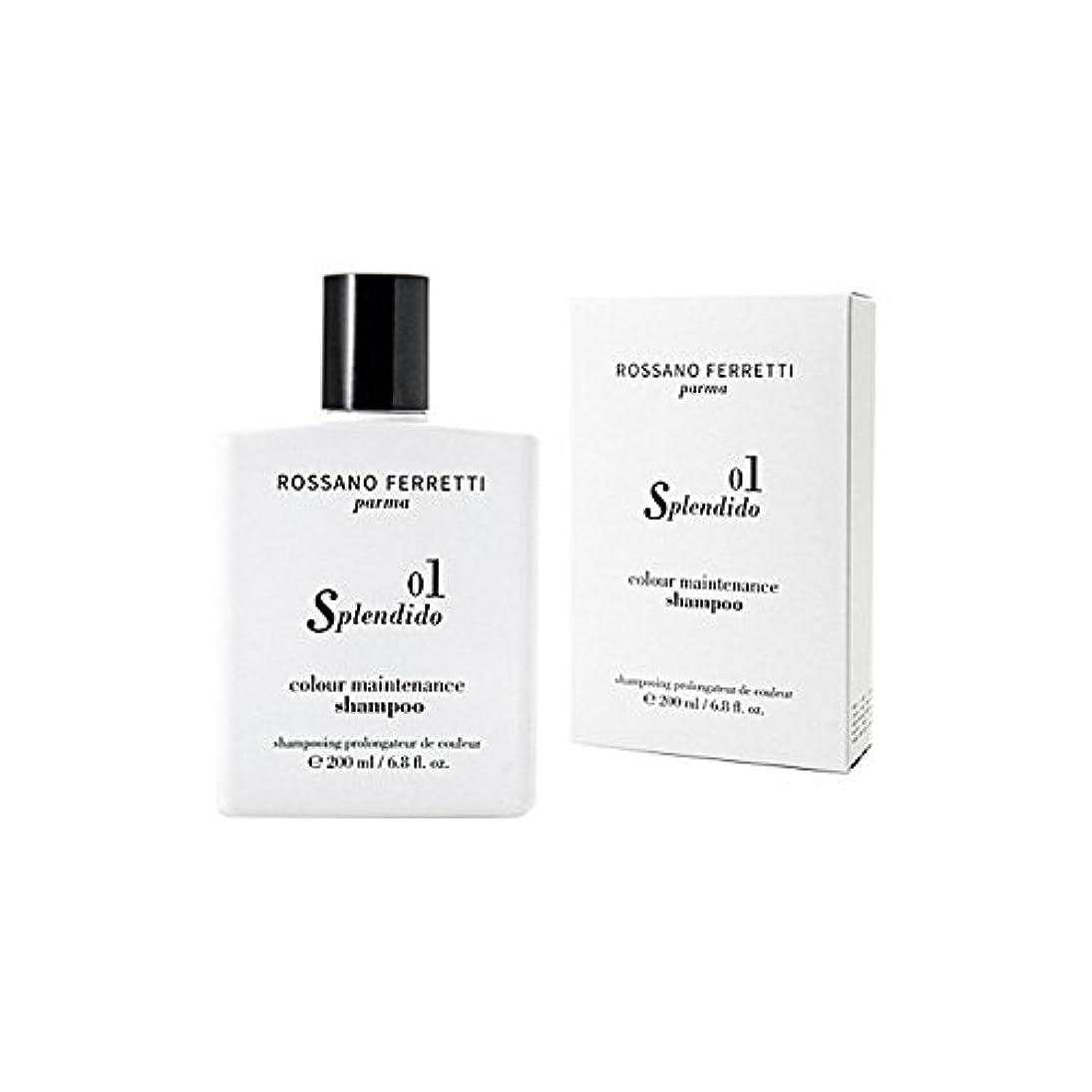 主導権ライブ肌ロッサノフェレッティパルマスプレンディードカラーメンテナンスシャンプー200ミリリットル x4 - Rossano Ferretti Parma Splendido Colour Maintenance Shampoo 200ml (Pack of 4) [並行輸入品]
