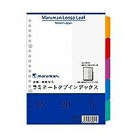 マルマン A5 インデックス ラミネート加工 5山 LT6005 『 2 冊 』