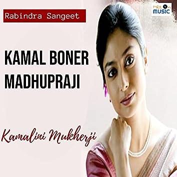 Kamal Boner Madhupraji