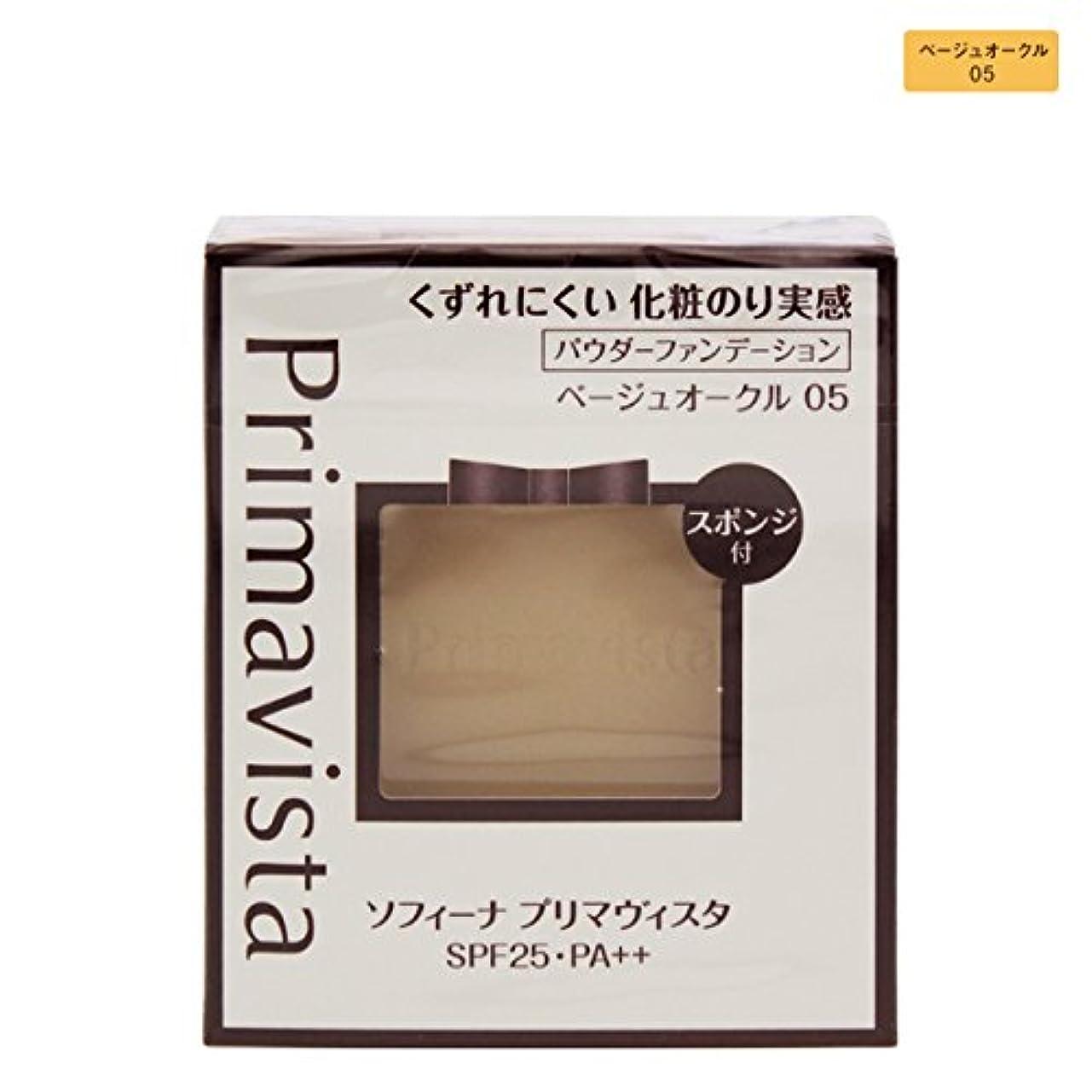 スチール織る禁止するソフィーナ プリマヴィスタ くずれにくい 化粧のり実感パウダーファンデーションUV ベージュオークル05 レフィル