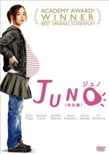 JUNO/ジュノ (特別編) [DVD]の詳細を見る