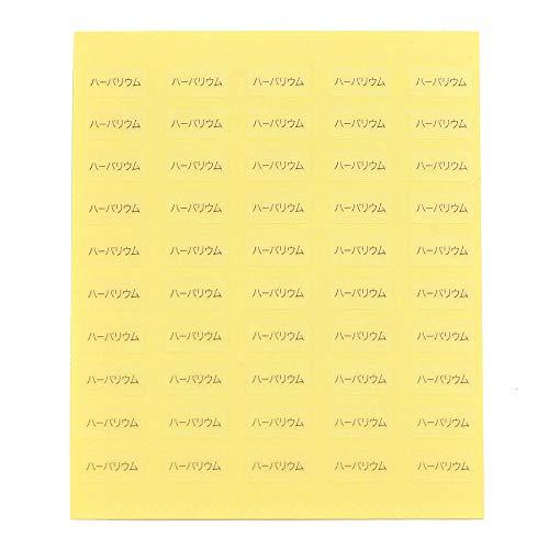 台紙用シール 10×5mm 日本製 アクセサリー台紙用 (ハーバリウム・透明, 250枚)