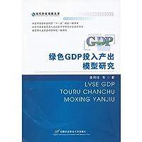 Mainly national party politics development process in the world studies (Chinese edidion) Pinyin: shi jie zhu yao guo jia zheng dang zheng zhi fa zhan li cheng yan jiu