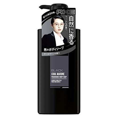 アックス ブラック フレグランス ボディソープ ポンプ (クールマリンの香り) 400g
