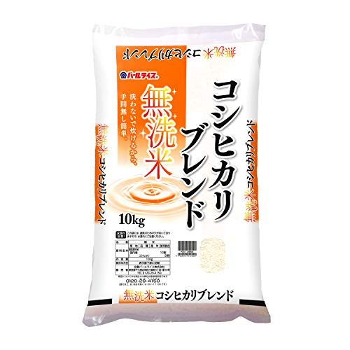 【精米】無洗米 コシヒカリ ブレンド米 10kg