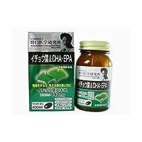 【お徳用 2 セット】 野口医学研究所 イチョウ葉&DHA・EPA 60カプセル×2セット