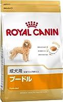 ロイヤルカナン BHN プードル 成犬用 生後10ヵ月齢以上 800g