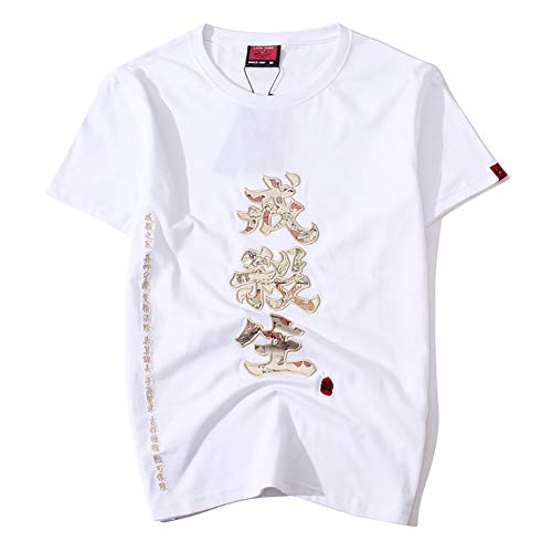 Herren T-Shirt Chinesisches Schriftzeichen 'Not Kill' Stickerei Baumwolle Atmungsaktiv Superweiches & Leichtes Sweatshirt Geeignet für den Sommer,White,XXL