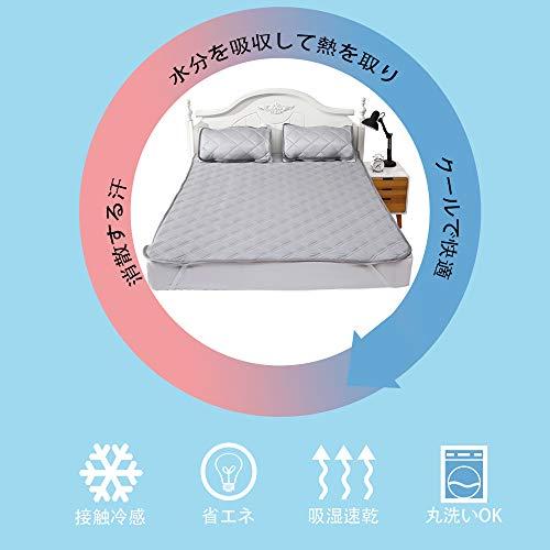 ENOKAWA敷きパッド接触冷感ベッドパッド100X200cmひんやりクールパッド冷感ベッドシーツ冷感マット夏用寝具吸湿速乾防ダニ抗菌防臭洗えるオールシーズン快適シングルグレー