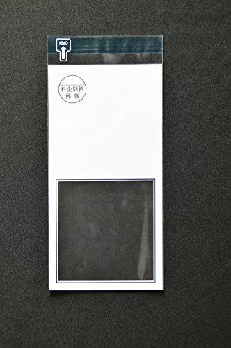印刷透明封筒 長3 【1,000枚】 OPP 50μ(0.05mm) 表:白1/2ベタ 窓付き 別納1本 切手/筆記可 静電気防止処理テープ付き 折線付き 横120×縦235+フタ30mm印刷可