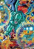 ドラゴンボールヒーローズJM04弾/HJ4-62 三星龍 UR