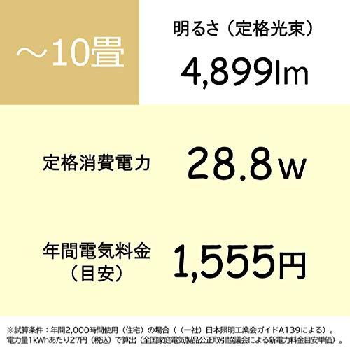 【Amazon.co.jp限定】日立LEDシーリングライト連続調色・連続調光~10畳本体日本製[ラク見え]搭載畳数基準値最大限の明るさLEC-AHR1000UAZ