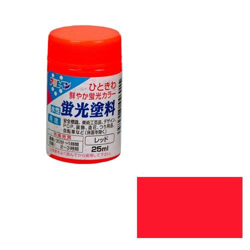 アサヒペン 水性蛍光塗料 レッド25ml