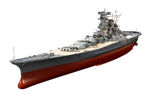 Tamiya 300078025 - Nave da Combattimento Giapponese Yamato della seconda Guerra Mondiale, Scala 1:350