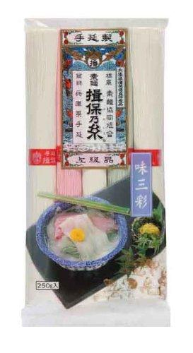 カネス製麺 手延素麺 揖保乃糸 味三彩 250g