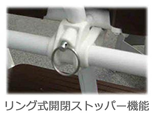 アイリスオーヤマ折りたたみステップ3段ブラウンOSU-3
