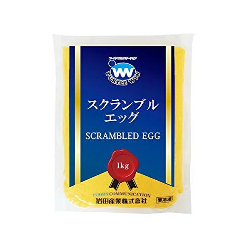 【冷凍】 ケンコーマヨネーズ TW印 スクランブルエッグ 1kg 業務用 卵焼き おかず 惣菜