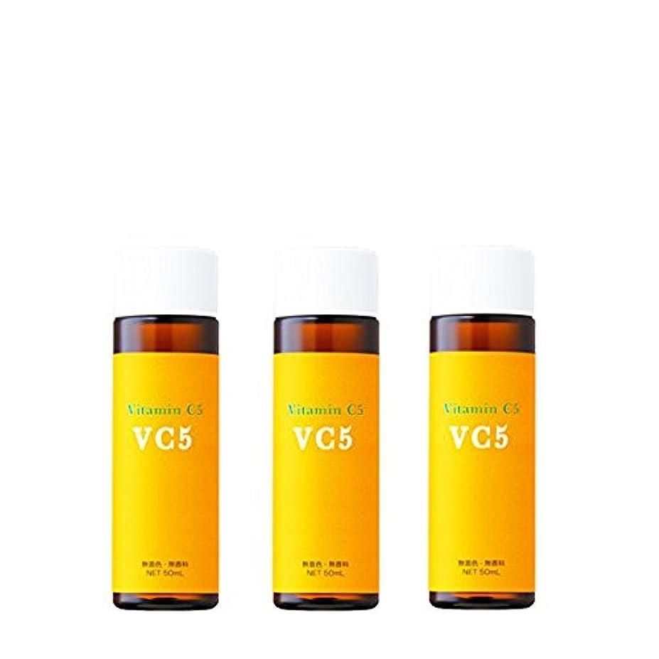 直径農夫統合エビス化粧品(EBiS) Cエッセンス 50ml(ビタミンC 5%美容液) 【3本セット】