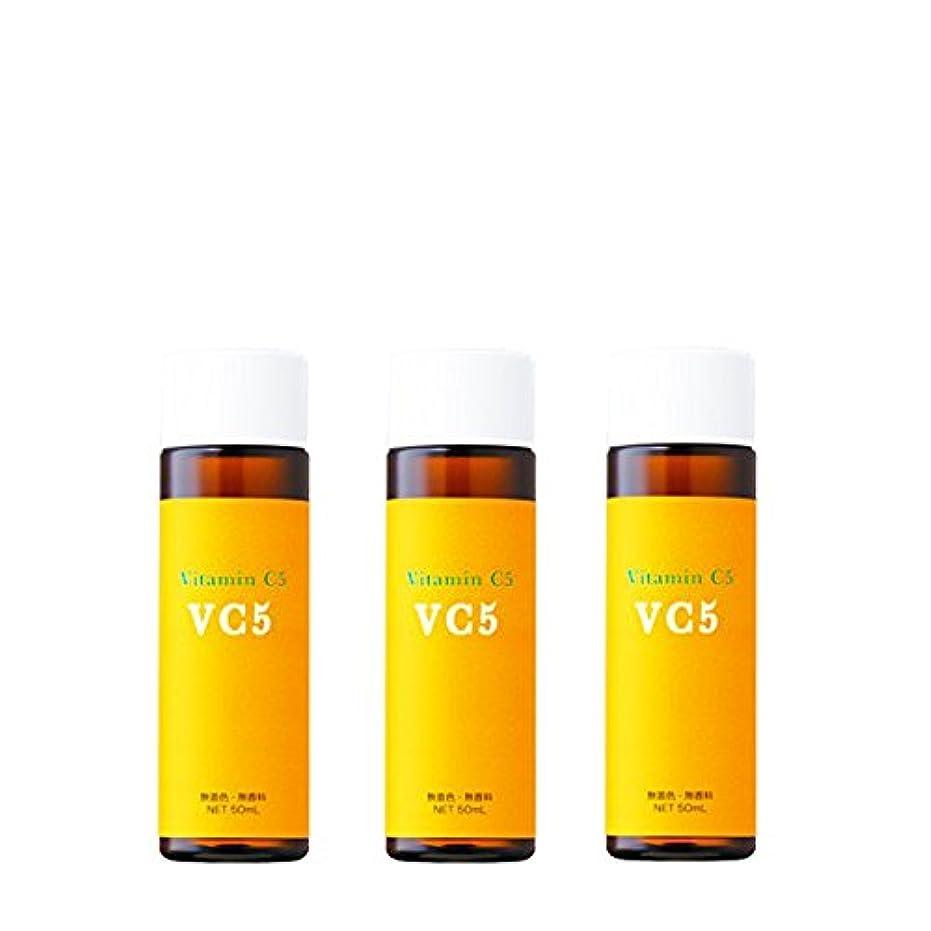 ターミナル肥沃なファームエビス化粧品(EBiS) Cエッセンス 50ml(ビタミンC 5%美容液) 【3本セット】