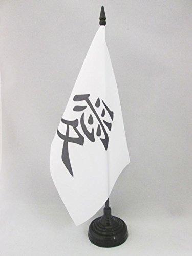 AZ FLAG Drapeau de Table Inscriptions Chine Amour 21x14cm - Petit Drapeaux DE Bureau Chinois - Chine 14 x 21 cm