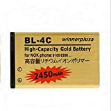 2450mAh BL-4C Gold Battery for Nokia