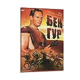 TONGDIAN Ben-Hur Star Vintage Poster Wandkunst Poster